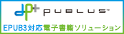 publus